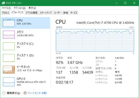 gtx1050_x264(CPU).png