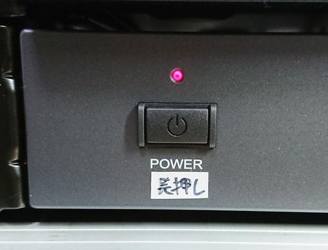 電源スイッチ.png