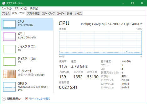 gtx1050_NVENC x264(new).png