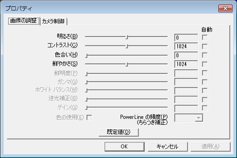 u-tap_hdmi_2.png