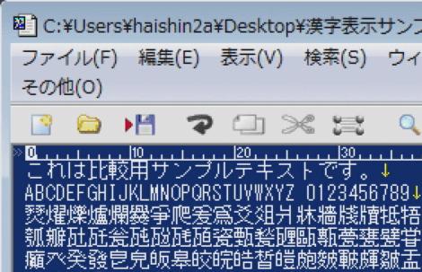 u-tap_sdi.png
